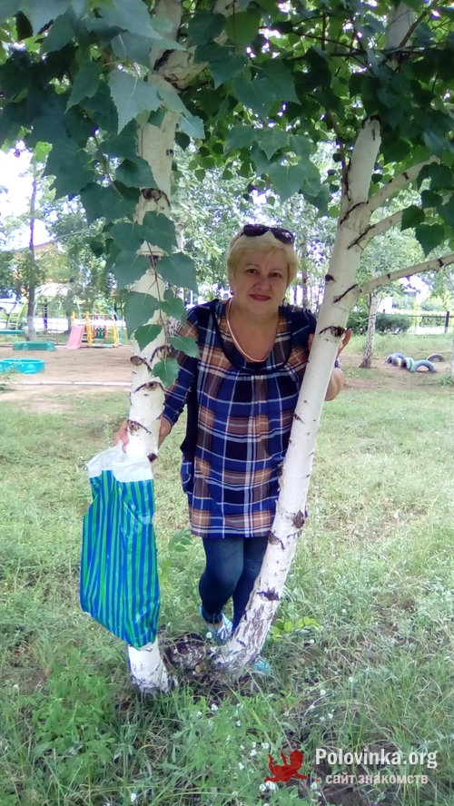 Знакомства Aлтайский Край Барнаул