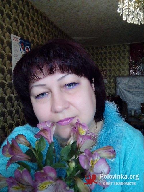 Сайт знакомств луганске